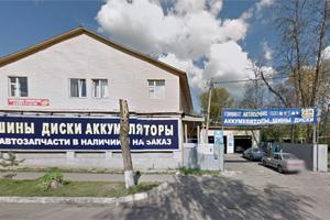 Автосервис «Автопрестиж»